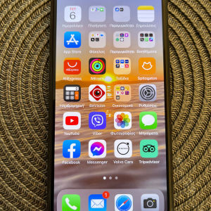 i phone 11 pro 64 GB Space Gray