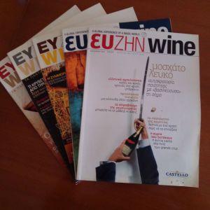 Περιοδικά