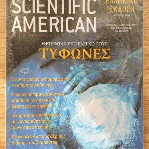 Scientific American Τεύχος: Νοέμβριος 2004