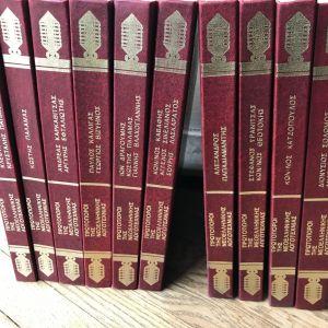 Πρωτοπόροι της Νεοελληνικής Λογοτεχνίας εκδόσεις Δομική (10 τόμοι)