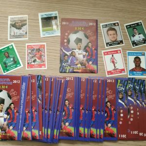 30 κλειστά πακέτα Europe's Champions 2011/12 + 8 χαρτάκια