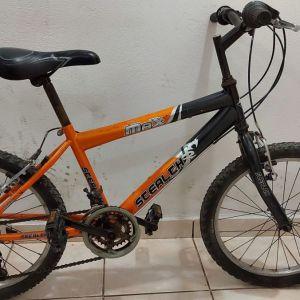 Πωλείται το παρόν ποδήλατο