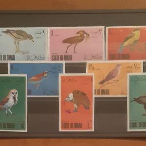 Ασφράγιστα γραμματόσημα απο Ομαν