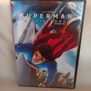 Superman bvb