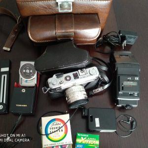 Yashica Electro 35 GSN 55mm Camera