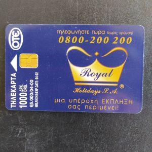 Royal  04/2000
