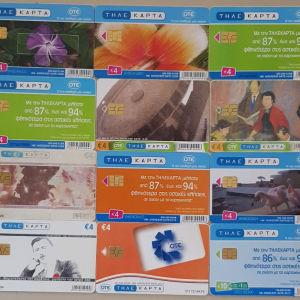 24 διαφορετικές τηλεκάρτες του 2008