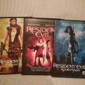 3 Ταινίες ΜΙΛΑ ΓΙΟΒΟΒΙΤΣ/ DVD