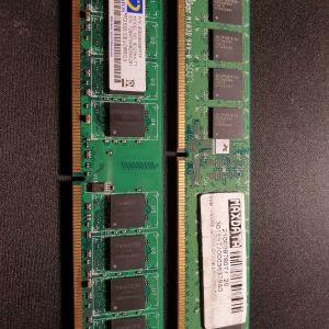 2GB RAM DDR2