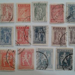Γραμματόσημα  Ερμης 1911