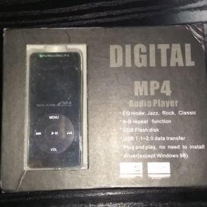 Φορητή συσκευή MP4