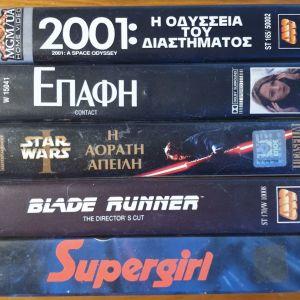 ΤΑΙΝΙΕΣ  VHS