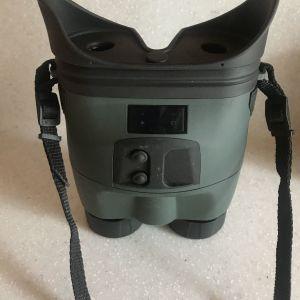 Κυάλια νυκτός YUKON night vision tracker NVB 3x42
