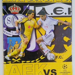 AEK -  Άντερλεχτ 2006 Match Program