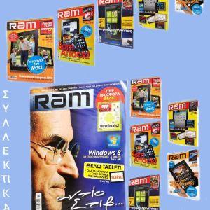RAM (Σφραγισμένα-Συλλεκτικά Τεύχη)