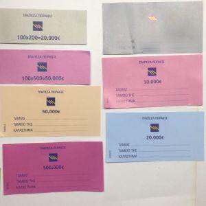 Δεσμιδοχαρτα και τραπεζικά χαρτιά επισήμανσης ποσότητας χαρτονομισμάτων