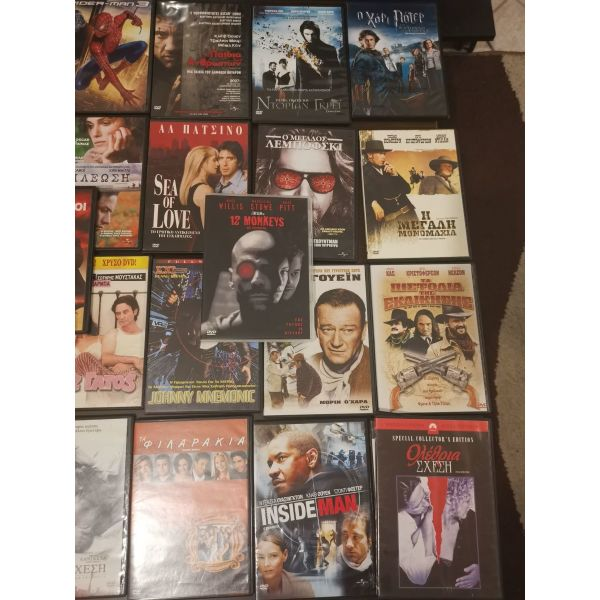 tenies DVD