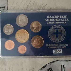 ΕΛΛΗΝΙΚΑ ΝΟΜΙΣΜΑΤΑ 2000