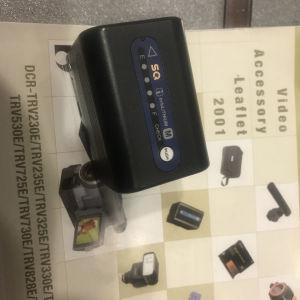 μπαταρία για Sony βιντεοκάμερα