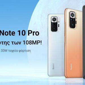 Xiaomi Redmi Note 10 PRO Global Version 6/128 ΣΦΡΑΓΙΣΜΕΝΟ
