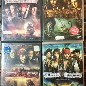 4 Γνησια dvd ,  Pirates of the Caribbean (Δωρεαν Μεταφορικα)