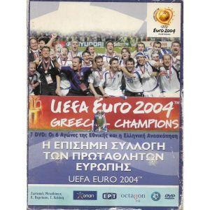 6 DVD / UEFA EYRO 2004   / ΕΛΛΆΔΑ ΠΡΩΤΑΘΛΉΤΡΙΑ ΕΥΡΩΠΗΣ 2004 / Η ΕΠΙΣΗΜΗ ΣΥΛΛΟΓΗ ΤΩΝ ΠΡΩΤΑΘΛΗΤΩΝ ΕΥΡΩΠΗΣ / ORIGINAL DVD