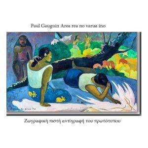 Arearea no varua ino by Paul Gauguin 60Χ100 εκ.