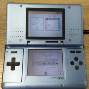 DS XL σε αριστη κατασταση