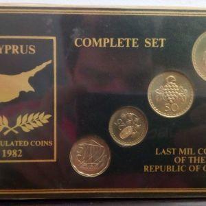 Επισημη Σειρα Κυπρου 1982