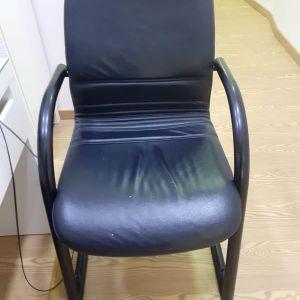 πολυθρόνα επισκέπτη