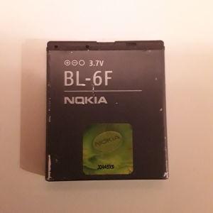 Μπαταρία για Nokia N95