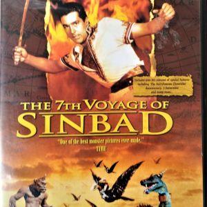 Πωλείται THE 7th VOYAGE OF SINBAD DVD με ελληνικούς υπότιτλους