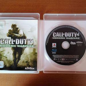 Call Of Duty 4 Modern Warfare PlayStation 3