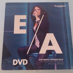 Ελευθερία Αρβανιτάκη - Πρόσωπο με πρόσωπο live dvd