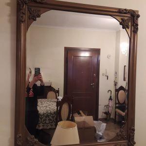 Καθρέφτης κλασικός