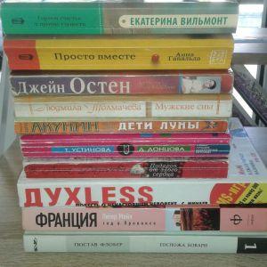 Ρώσικα βιβλία - 10 βιβλία, 12 ευρώ όλα μαζί
