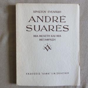 Andre Suares - Μια μελετη και μια μεταφραση