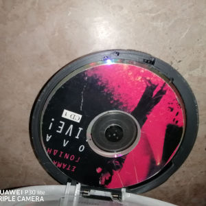 Φοριτο CD μαρκας PHILIPS&Ακουστικα μαρκας i- JMB Δωρο.