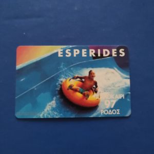 ESPERIDES HOTEL 06.1997. ANDITIPA 62000