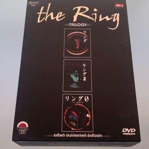 The ring trilogy box set