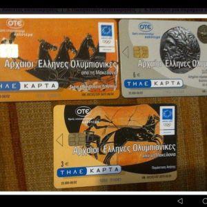Τηλεκαρτες Αρχαιοι Ελληνες Ολυμπιονικες 08/2002 20.000