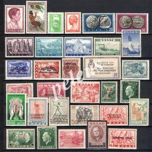 (106) Ελλας παλαια γραμματοσημα ασφραγιστα **