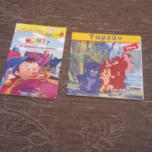 2 παιδικά βιβλία Ταρζάν/Νόντυ μόνο 3€ και τα δυο