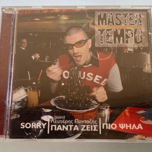 Master Tempo, Λευτέρης Πανταζής