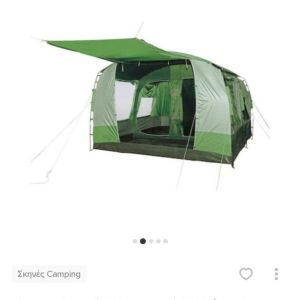 Σκηνή για κάμπινγκ 7ατομων σε πολυ καλη κατασταση+ ομπρέλα θαλάσσης