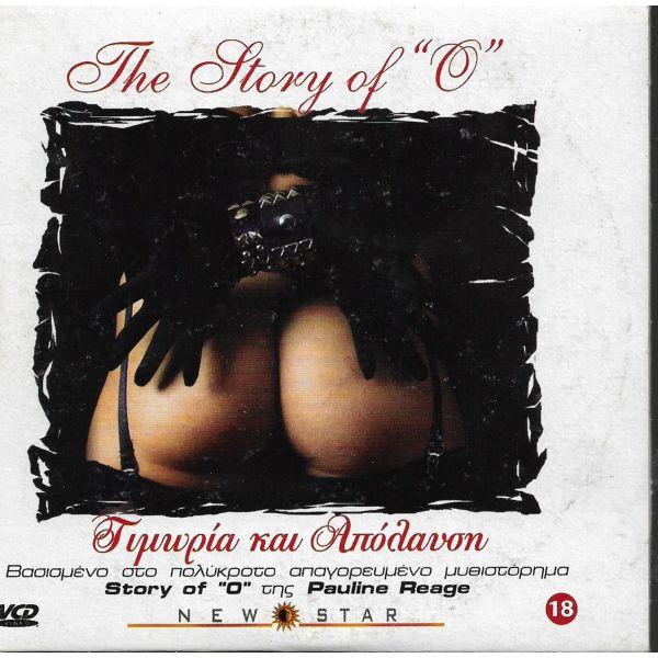 2 DVD / i istoria tis omikron / 1 & 2