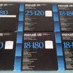 Μπόμπινες γραμμένες maxell 7 incn ( 6 τεμάχια )