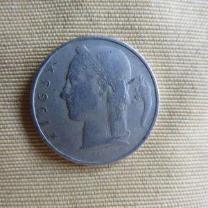 5 Βελγικα φραγκα 1963