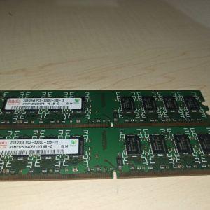 4GB DDR2 800Mhz Μνήμες Hynix/Σε άριστη κατάσταση