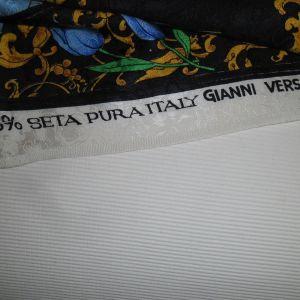 Μεταξωτό Υφασμα Versace